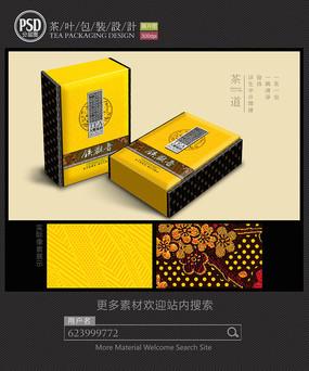 鐵觀音包裝盒設計