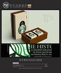 西湖龙井茶叶包装设计(展开图)
