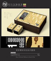 西湖龙井茶叶礼盒设计(展开图)