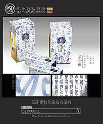 中国书法字体茶叶包装设计