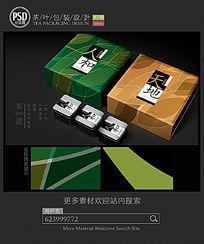 茶叶包装礼盒素材(展开图)
