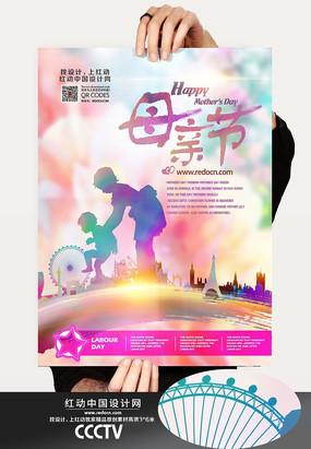 母亲节促销海报设计