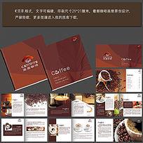 大气咖啡馆画册设计