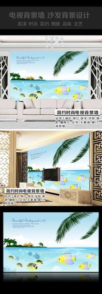 海底世界卧室背景墙