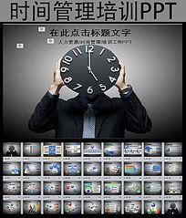 人力资源时间管理工作计划PPT模板