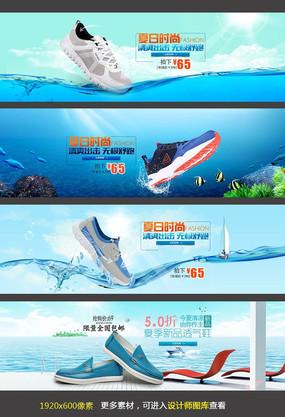 淘宝夏季男鞋海报模板