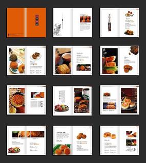 月饼画册设计模版