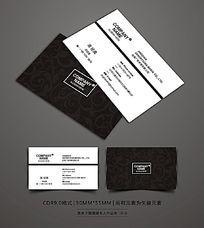 黑色花纹名片设计