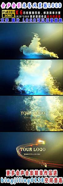 会声会影震撼水墨LOGO视频