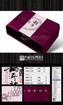暗香普洱茶禮品包裝盒(平面分層圖設計)