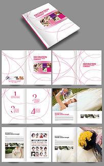 大气线条婚纱摄影宣传画册设计