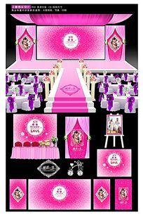粉色浪漫婚礼舞台背景设计