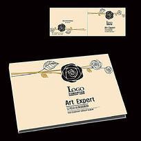 高档公司宣传册封面设计