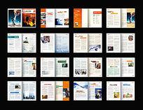 企业刊物模板设计