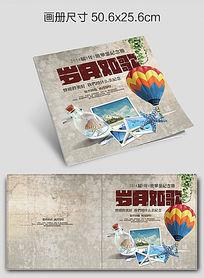 复古同学录毕业册封面设计