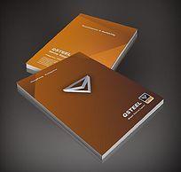 黄色大气工业画册封面模版