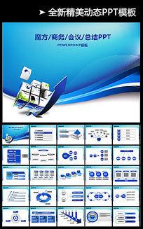 互联网IT网络科技信息动态PPT