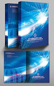 蓝色IT课件封面模板