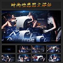 蓝色科技图文展示视频模板