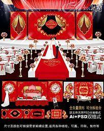 欧式红色主题婚礼设计