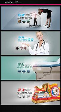 淘宝医疗器械海报设计模板