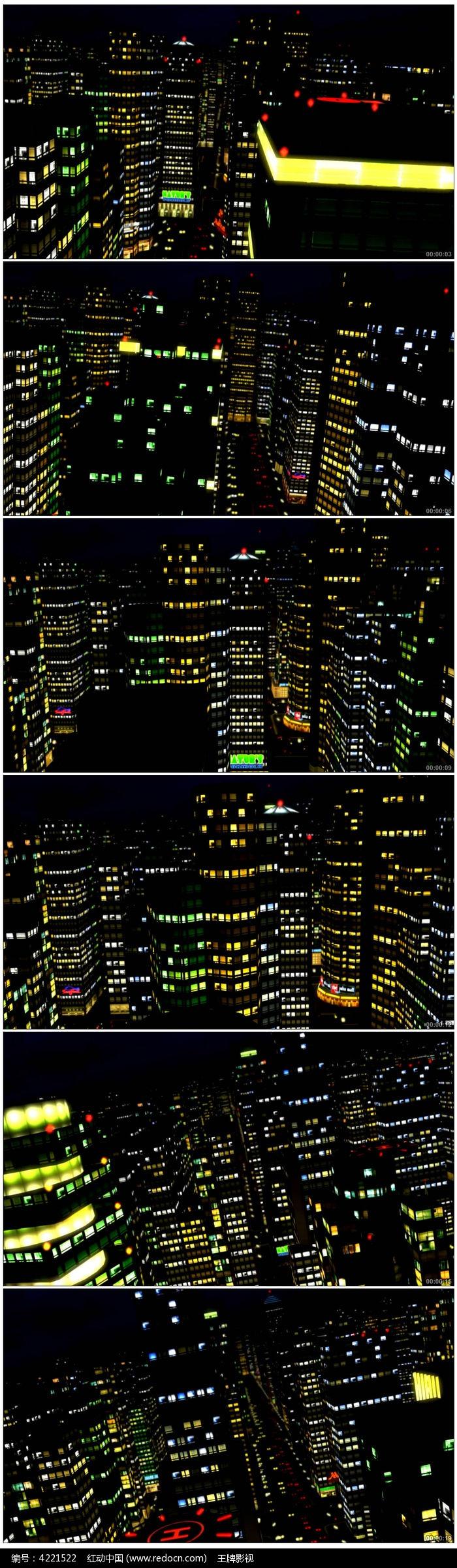 城市夜景时光流逝延时拍摄实拍视频图片