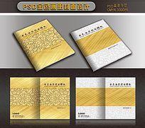 金色花纹通用类画册封面模板