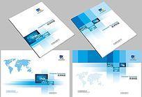 蓝色标书封面设计