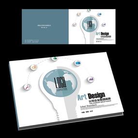 科技地球宣传画册横版封面