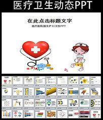 护士工作总结汇报PPT模板