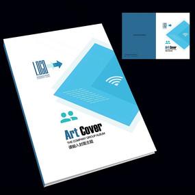 计算机网络工程画册封面