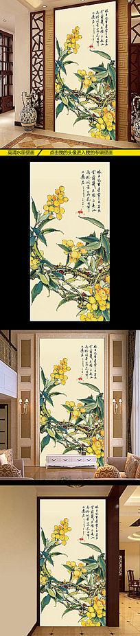 水墨中国风花卉玄关背景