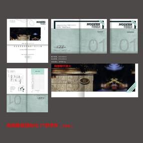 高端户型简洁折页设计