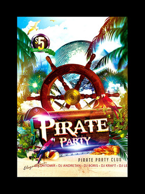 酒吧夏季沙滩派对海报