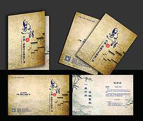 中国风房地产邀请函设计