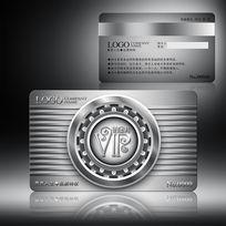 保险箱密码锁风铂金卡模板