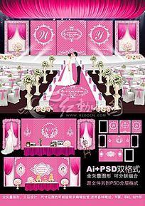 粉色浪漫主题婚礼背景设计