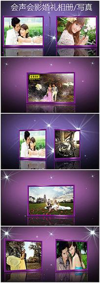 婚礼写真电子相册视频模板