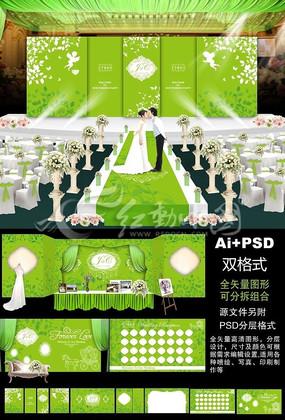 清新绿色主题婚礼背景设计