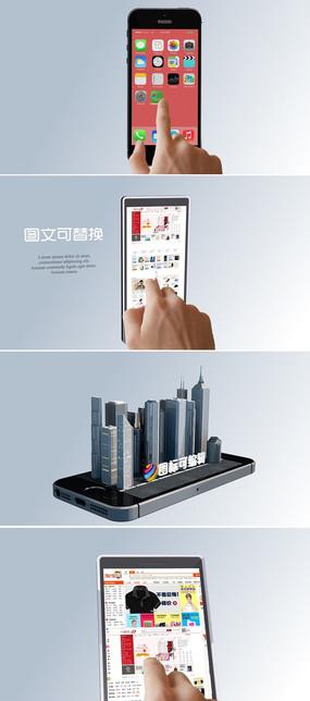 手机软件APP演示模板