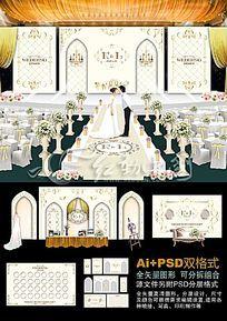 香槟白主题婚礼背景设计