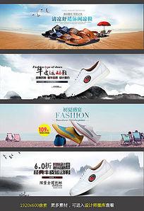淘宝夏季男鞋海报设计