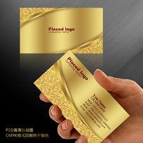 黄金质感酒店名片设计