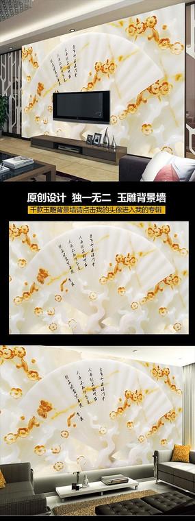 梅花玉扇创意电视背景墙