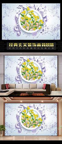 3D立体魔力音符沙发背景墙