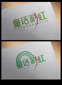童装logo设计模板