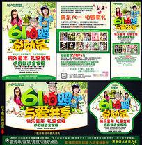 61儿童节影楼儿童摄影宣传单