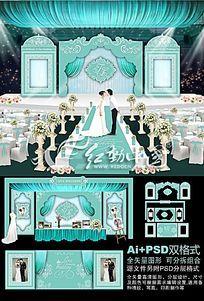 蒂芙尼蓝色主题婚礼背景模板