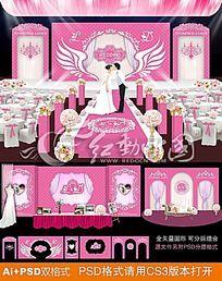 粉色主题婚礼背景设计