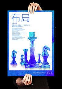 蓝色布局企业文化展板设计
